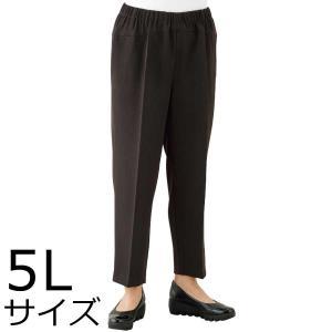 婦人ストレッチCラインパンツ 5Lサイズ 2枚セット ミセス・シニア 39493 背中をカバー おおきいサイズ|kaigo-scrio
