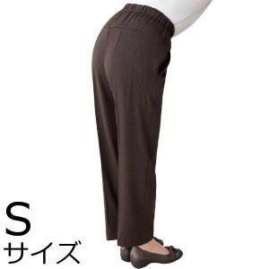 婦人裏起毛Cラインパンツ Sサイズ 2枚セット ミセス・シニア 39950 背中をカバー 秋冬|kaigo-scrio