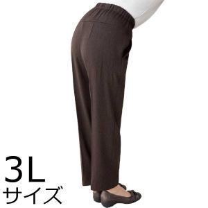 婦人裏起毛Cラインパンツ 3Lサイズ 2枚セット ミセス・シニア 39950 背中をカバー 秋冬 おおきいサイズ|kaigo-scrio