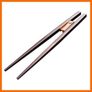 ウインド介護箸 おつまみ ピンセットタイプ|kaigo-scrio