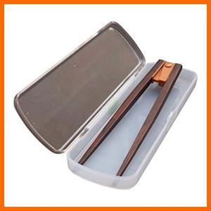 ウインド介護箸 おつまみケース付き ピンセットタイプ|kaigo-scrio