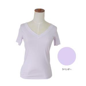婦人インナー 100双糸 3分袖インナー 3枚組 綿100%|kaigo-scrio