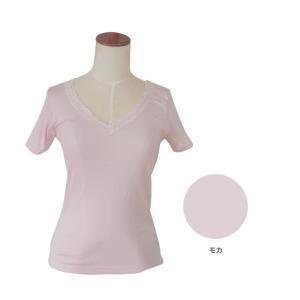婦人インナー 100双糸 3分袖インナー汗取りパットつき 3枚組 綿100%|kaigo-scrio