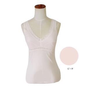 婦人インナー 100双糸 ラン型ブラキャミ 2枚組 綿100%|kaigo-scrio
