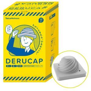 避難用簡易保護帽 でるキャップ レギュラータイプ(10枚入り)|kaigo-scrio