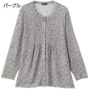 婦人カットマグネット釦トッパーカーディ 89733|kaigo-scrio