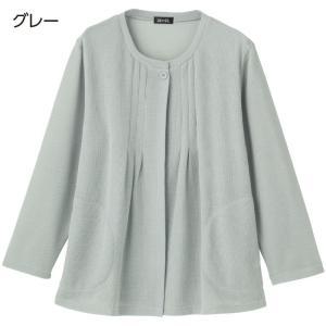 婦人カットマグネット釦トッパーカーディ 89735|kaigo-scrio