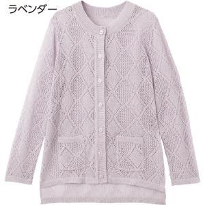 婦人 ニット後ろ長め丸首カーディ 89740|kaigo-scrio