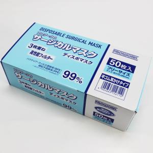 サージカルマスク(フリーサイズ) 計2000枚(50枚×40箱) 施設・病院向けマスク使い捨てマスク☆お得なまとめ買い|kaigo-scrio