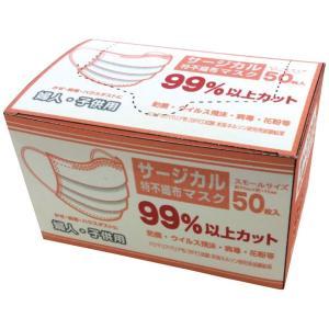 婦人子ども用フェイスマスク 4箱セット|kaigo-scrio