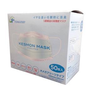 ケスモンマスク 無機系消臭剤ケスモン配合フィルター付きマスク 50枚入り|kaigo-scrio