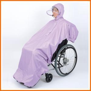 笑和 総裏メッシュ付RAKUレイン 車椅子用レインコート|kaigo-scrio