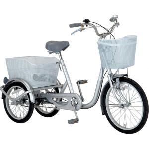 大人用三輪自転車 Mob-20|kaigo-scrio
