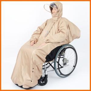 中綿入りあったか防寒RAKU暖レイン 車いす用レインコート|kaigo-scrio