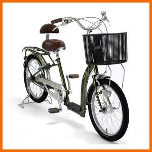 シニアサイクル Cogeru 203AL 高齢者のための二輪自転車|kaigo-scrio
