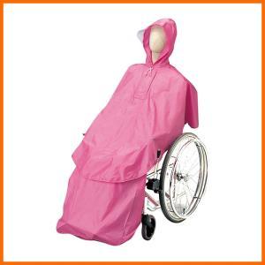 車椅子用レインコート ケアーレインセパレートタイプ 上下セット|kaigo-scrio