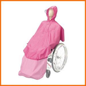 車椅子用レインコート ケアーレインセパレートタイプ 上のみ|kaigo-scrio