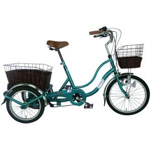 SWING CHARLIE2 三輪自転車E MG-TRW20G 大人用三輪自転車|kaigo-scrio