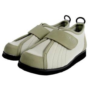 すたこらさんソフト20 モスグリーン・ブラック 両足販売【介護靴】|kaigo-scrio