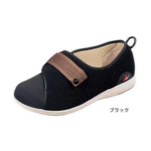 ムーンスター 軽量 介護靴 パステル405 片足販売|kaigo-scrio