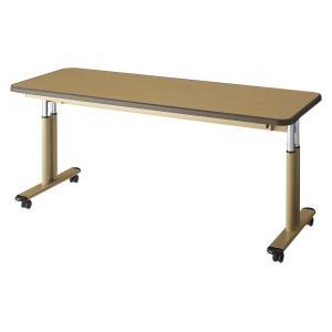 施設向けテーブル NDCT-1660-UWT 高さ調節可能 幅160cm|kaigo-scrio