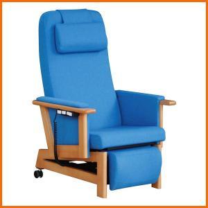 電動起立補助リクライニング機能付き椅子 立ち上がり補助椅子 マルチ5S|kaigo-scrio