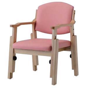 高さ奥行き調節椅子 AJSシリーズ AJS-150-V 居室・ダイニングチェア|kaigo-scrio