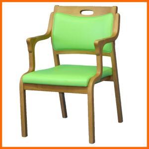 介護施設用椅子 SD-101A グリップ肘・コンパクトサイズ ハーフ肘タイプチェア|kaigo-scrio