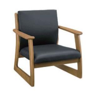 低めの座面が落ち着き感のあるシックなデザインチェア ACラルゴ7672|kaigo-scrio