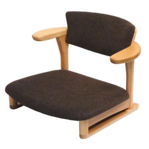 腰にやさしいイス Awaza(アワザ)LD 腰痛予防低座椅子 050N-L ナラ材 革張1 受注生産|kaigo-scrio