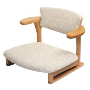 腰にやさしいイス Awaza(アワザ)LD 腰痛予防低座椅子 050N-F ナラ材 布張3 受注生産|kaigo-scrio