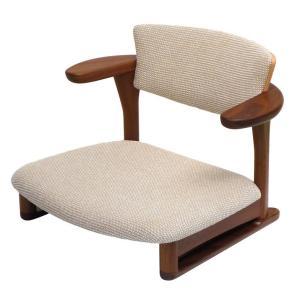 腰にやさしいイス Awaza(アワザ)LD 腰痛予防低座椅子 050W-F ウォールナット材 布張3 受注生産|kaigo-scrio