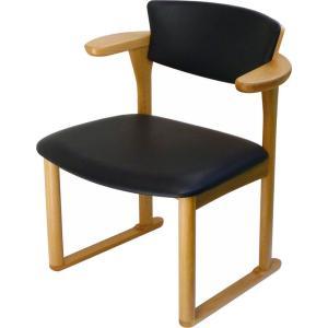腰にやさしいイス Awaza(アワザ)LD 腰痛予防中座椅子 051N-L ナラ材 革張1 受注生産|kaigo-scrio