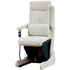 立ち上がり補助椅子 電動起立補助椅子 リクライニングチェア のぞみ2|kaigo-scrio