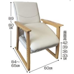 楽たて〜る2 立ち上がり補助椅子 明光ホームテック|kaigo-scrio|03