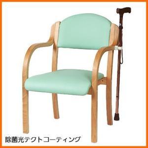 オフィスラボ 介護施設向け椅子 エコノチェアEX除菌光コーディングEC-01EX|kaigo-scrio