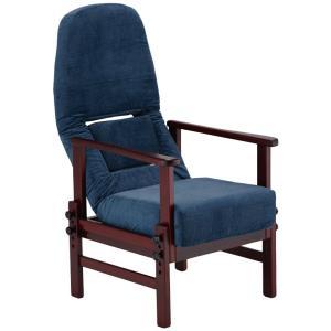 背楽チェア SEC-01 フランスベッド 腰の曲がった方の為の椅子 kaigo-scrio 02