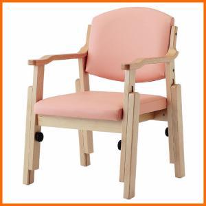 施設用椅子 アジャスト 座面高・奥行調節可 イメディア|kaigo-scrio