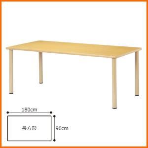 介護施設向け高さ700mmスタンダード 4本脚テーブル 角型 ST-1890K 幅180×奥行90cm オフィスラボ kaigo-scrio