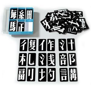 漢字博士セット 介護レクリエーション用品|kaigo-scrio