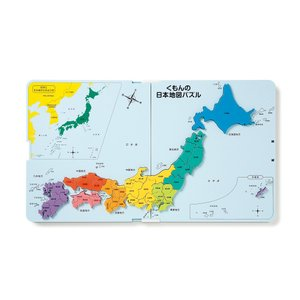 くもんの日本地図パズル NH6231 介護レクリエーション用品|kaigo-scrio