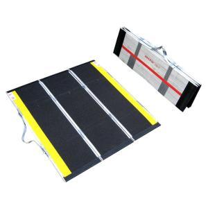 携帯用スロープ・渡し板 デクパック M.P.(エムピー) 適応段差高さ:約8〜22cm|kaigo-scrio