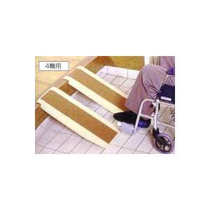 コンパクトスロープ・渡し板 段差13cm4輪用|kaigo-scrio
