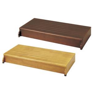 玄関台 踏み台 安寿 木製玄関台 1段タイプ 90W-40-1段|kaigo-scrio