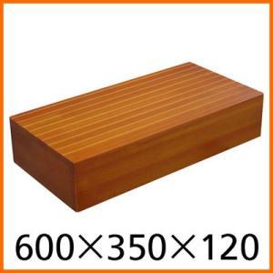 ウットリー玄関踏み台 600×350×120 玄関台・式台 シモヤマ|kaigo-scrio