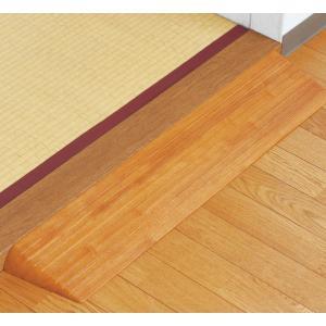 木製段差解消スロープ 高さ50mm DX50/DX50C 室内段差用 敷居段差 渡し板|kaigo-scrio