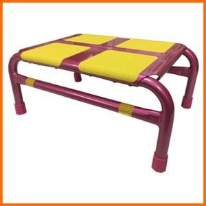 玄関台 踏み台 屋外用踏み台 ステップバイステップ|kaigo-scrio