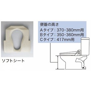 シャワーキャリー お風呂・入浴用車椅子 TOTO 水まわり用四輪キャスター車いす(ソフトシート)EWCS604AS|kaigo-scrio|02