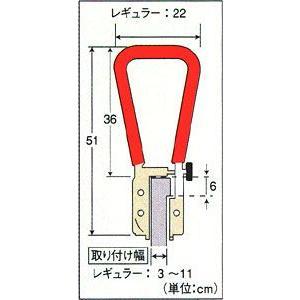 浴槽手すり 風呂手すり お風呂用手すり レギュラーサイズ kaigo-scrio 03