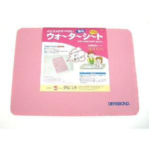 浴室すべり止めマット 転倒防止バスマット バスマット 水中専用すべり止めシートウォーターシートベスト|kaigo-scrio